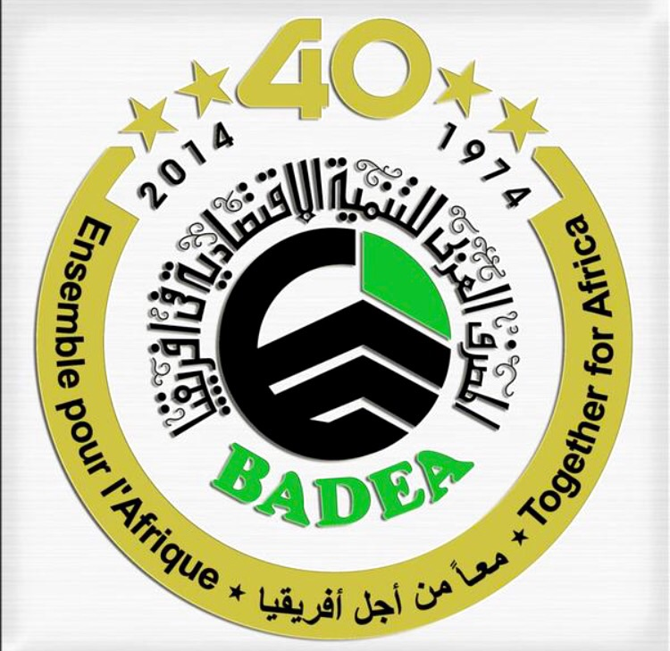 BADEA'S BOARD OF DIRECTORS ‎WINDS UP ITS FOURTH MEETING FOR 2014‎